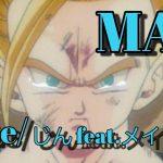 【MAD】Z戦士VSセル  #ドラゴンボール #dragonball #anime