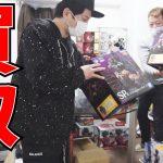 一番くじ ドラゴンボール等 総額100万円のフィギュアコレクションを買い取る!