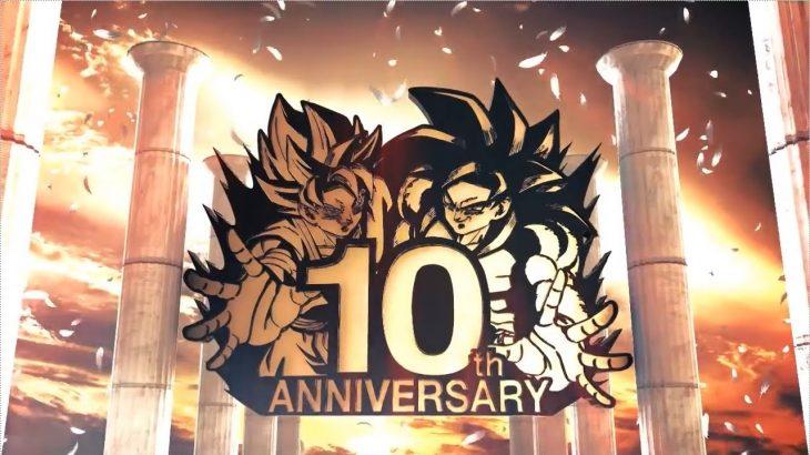 スーパードラゴンボールヒーローズビックバンミッション10周年MAD