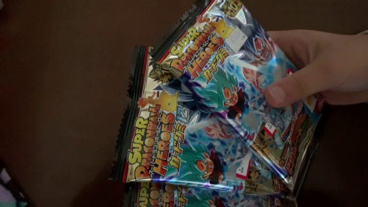スーパードラゴンボールヒーローズカードグミ12 【開封】SDH