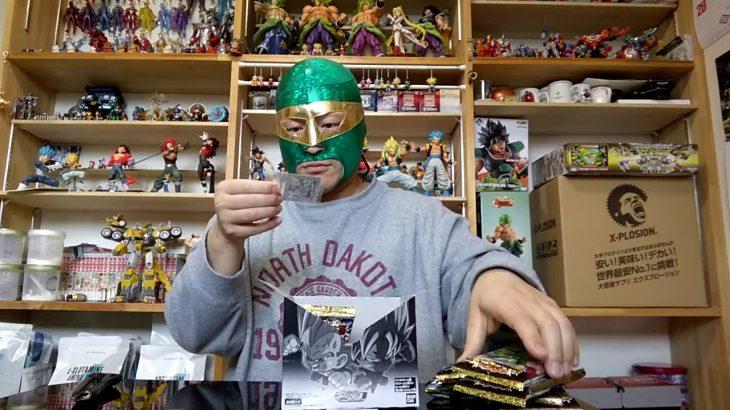 ドラゴンボール超戦士ウエハース  弾18弾 空前絶後のクライマックス 3箱開封3箱目