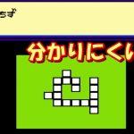 【ドラゴンボール3 悟空伝】#2 やっぱりファミコンだからこんなダンジョン