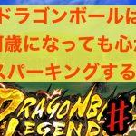 【57位】ドラゴンボール