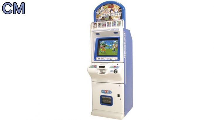 【アーケード CM】ドラゴンボールZ データカードダス (2005年) 【Arcade Commercial Message DragonBall DataCardDass】