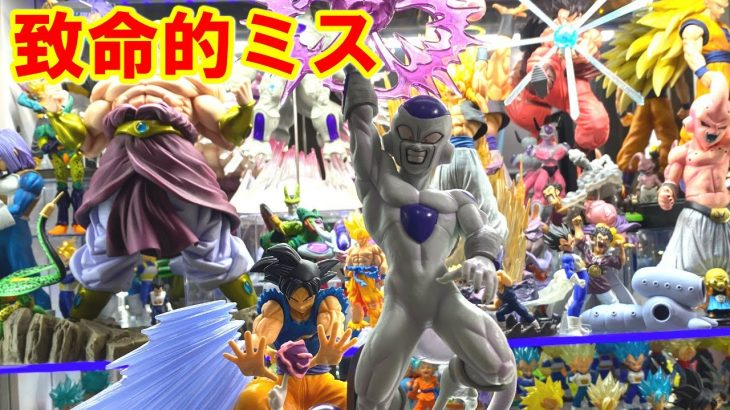 DB 【開封】ドラゴンボールZ G×materia THE FRIEZA フリーザフィギュアと孫悟空フィギュア獲得!dragonball figure