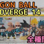 【DRAGON BALL】ドラゴンボール アドバージ14 天さん!【開封動画】