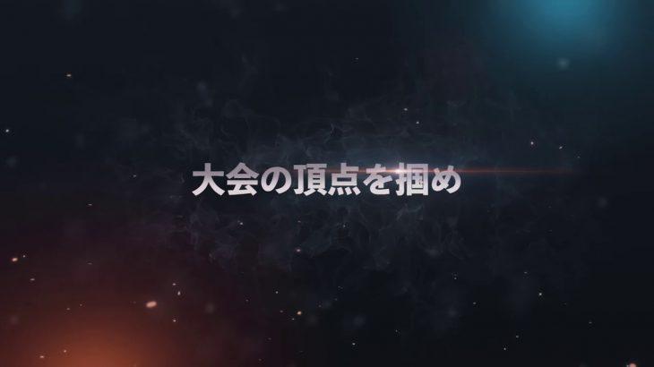 全レジェズユーザーへ【ドラゴンボールレジェンズ(Dragon Ball Legends)】