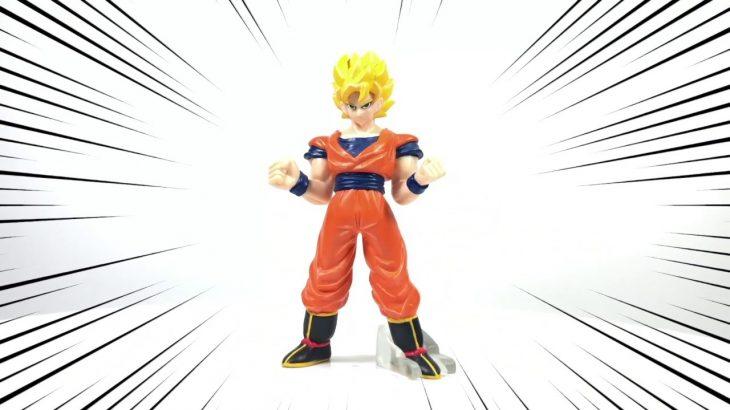 Gachapon HG DRAGON BALL Goku Figure HG ドラゴンボール Z  悟空 フィギュア