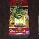 ドラゴンボール超:神龍アニメフィギュア Mega World Collectable Figure WCF