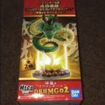 Opening Myドラゴンボール超:神龍アニメフィギュア Mega World Collectable Figure WCF (Review)