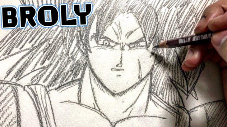 【ドラゴンボール】絵の練習にブロリー描いてみた Practice Drawing Broly DRAGONBALL