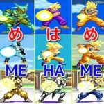 【SFC ドラゴンボールZ】かめはめ波! -KAMEHAMEHA- Evolution【SNES DRAGON BALL Z】※ショート版-Short Ver.-