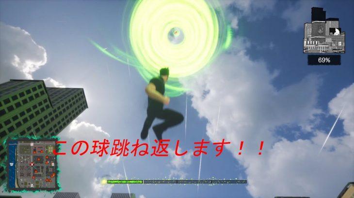 【UNDEFEATED】まるでドラゴンボールのように戦えるゲームが面白すぎる!!