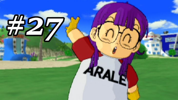 アラレちゃんVSブルー将軍 #27 【ドラゴンボールZスパーキングメテオ】