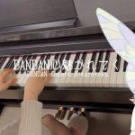 【ピアニストVTuber】DANDAN心魅かれてく – ドラゴンボールGT(OP) – 耳コピアレンジ【音羽ハルナ#1】