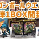 最新弾!ドラゴンボール超戦士シールウエハースZ18弾1BOX開封!