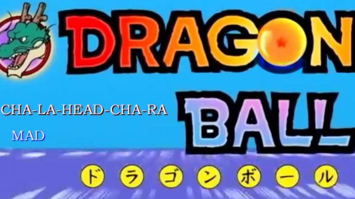 ドラゴンボールZ,super(超) CHA-LA-HEAD-CHA-RA MAD
