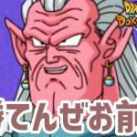 ドラゴンボールドッカンバトルdragonballzdokkanbattlethe no1champion#dragonballz#dokkanbattle#ドラゴンボール