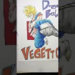 【ドラゴンボール】上手く描け過ぎたベジットを見て欲しい i draw vegetto.【DRAGONBALL】#shorts