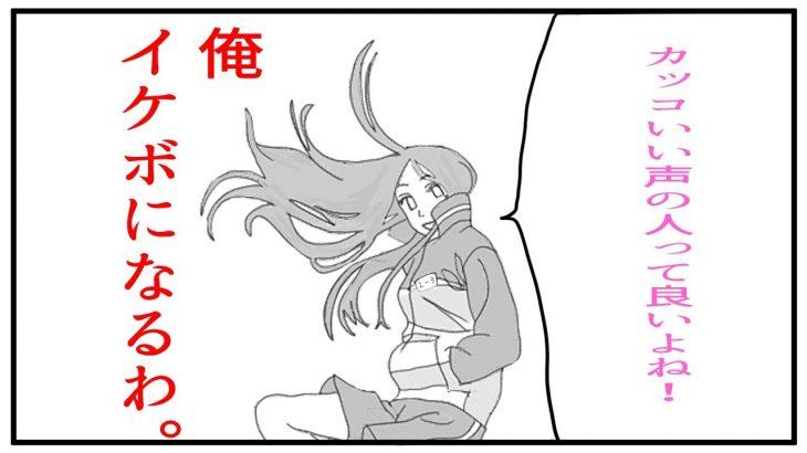 【第2話】アニメ台詞練習やってみた