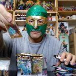 ドラゴンボール 超戦士ウエハースシール 空前絶後のクライマックス 3箱開封 1箱目