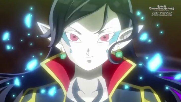 魔神ロベル【スーパードラゴンボールヒーローズプロモーションアニメ】