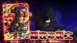 ドラゴンボールヒーローズ最新情報がヤバイ!!