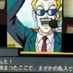ドラゴンボール超究極武闘伝 ビルス様乱入成功!