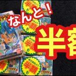 【開封】買い忘れていたドラゴンボール超戦士フィギュア2が半額で売られていたのでまとめ買い!コンプリートなるか!?