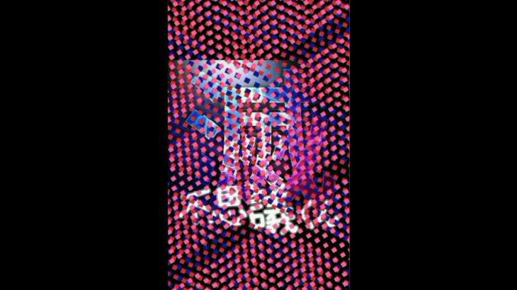 【描いてみた】#188 第2弾 「ドラゴンボール超ブロリー」孫悟空(通常)を適当に描いてみた!