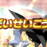 大成功したときマジで興奮するよな!!!【ドラゴンボールヒーローズアルティメットミッション実況#2】