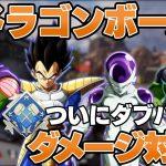 【#2】ドラゴンボールキャラ達のダメージ対決!【APEX Legends】