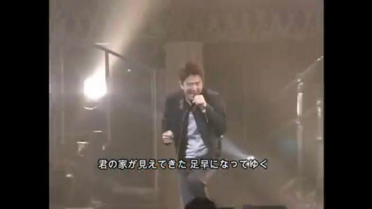 DEEN 「ひとりじゃない」 歌詞付き LIVE  YOKOHAMA ARENA~ ドラゴンボールGTのED曲