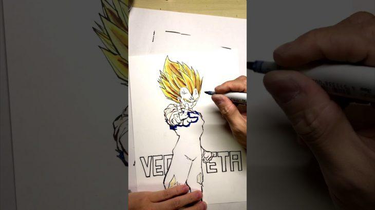 【ドラゴンボール】超かっこいい魔人ベジータ【DRAGON BALL】Drawing Vegeta.