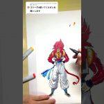"""【ドラゴンボール】GTの最強キャラ""""ゴジータ4""""を描いてみた/Drawing Gogeta4【DRAGON BALL】"""