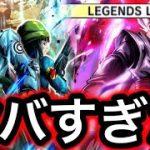 LFヤバがロゼすぎた【ドラゴンボールレジェンズ】【DRAGONBALL LEGENDS】