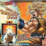 【Let's! TV プレイ CM】ドラゴンボールZ バトル体感かめはめ波 (2005年) 【Game Commercial Message DragonBall Z】