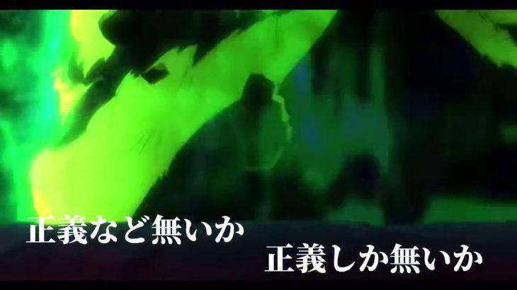 映画 ドラゴンボール MAD