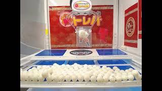 「ドラゴンボール超 MAXIMATIC THE SON GOKOU Ⅰ」がとれました!
