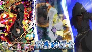 【SDBH公式】ビッグバンミッション7弾_稼働告知CM【スーパードラゴンボールヒーローズ】