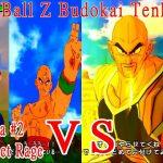 テンシンハン Tien Shinhan 孫悟飯 gohan VS ナッパ NappaドラゴンボールZ スパーキング メテオ Dragon Ball Z Budokai Tenkaichi 3 那霸