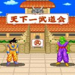 【レトロフリーク収録テスト実況】ドラゴンボールZ 超武闘伝で映像フィルター比較