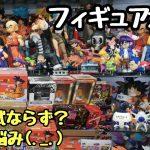 ドラゴンボールフィギュアが大量に詰まったコレクションケース!!