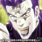 色んなアニメのバトルシーン【銀魂】【ドラゴンボール】【ジョジョ】