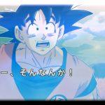 【ゆっくり】ドラゴンボール超 アナザー第10話:あの世とこの世の秩序!