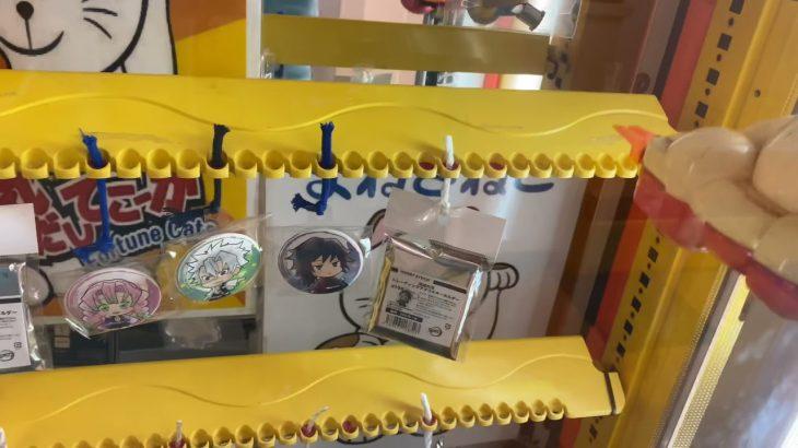 100円ゲーム ドラゴンボール超 超戦士烈伝鍵付き取れた🗝!!