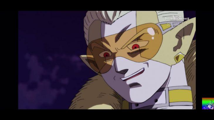 (スーパードラゴンボールヒーローズアニメ第11話