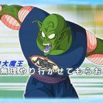 【ゆっくり】ドラゴンボール超 アナザー第18話:ピッコロ大魔王の企み!