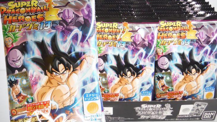 スーパードラゴンボールヒーローズ カードグミ13 『1BOX 開封』 SUPER DRAGONBALL HEROES Card Gummy13 SDBH candy toys