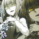 ❤️艦これ漫画まとめ2021❤️✅Kantai Collection #109